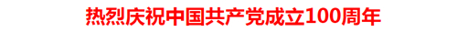 G(TGJ~WFU13M7S_5C[Z3$U6.jpg