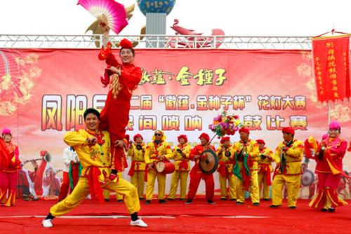 滁州:凤阳举办民间唢呐锣鼓大赛闹元宵